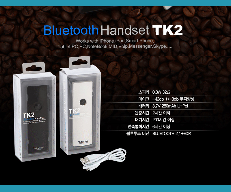 TK2 Bluetooth 2.1 + EDR Wireless   Handset