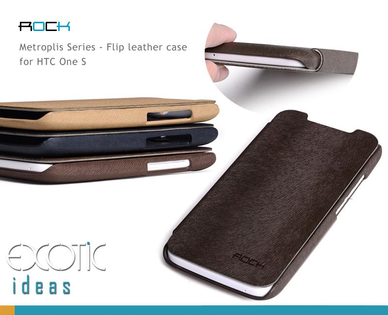 Rock design for HTC One X Phone Case Skin - Metropolis Series. Anti-slip, Water-resistant