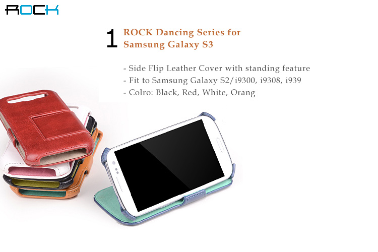ROCK Samsung Galaxy S3 i9300 Phone Case Skin - Dancing Series - Side Flip Leather Case with Stand Feature