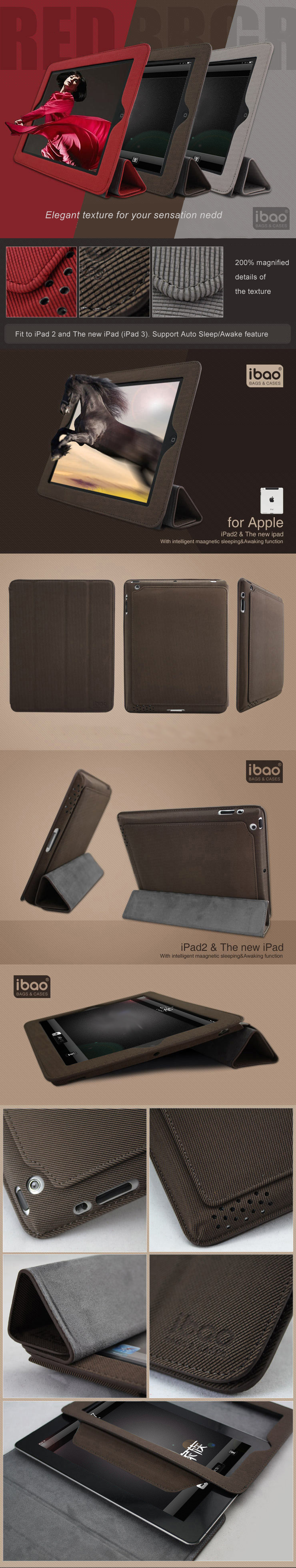 iBao iPad 2 / The new iPad (iPad 3)  Sleeve Bags, Covers - High-grade Cross Pattern Fiber with Soft Matte Processed Inner Layer