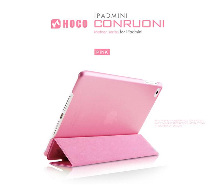 HOCO Glitter Covers / Cases / Sleeve Bags  for iPad Mini, Mini Retina, Mini 3 - Auto Sleep / Awake Feature, Gaman Imported PU and PC ECO Friendly Material