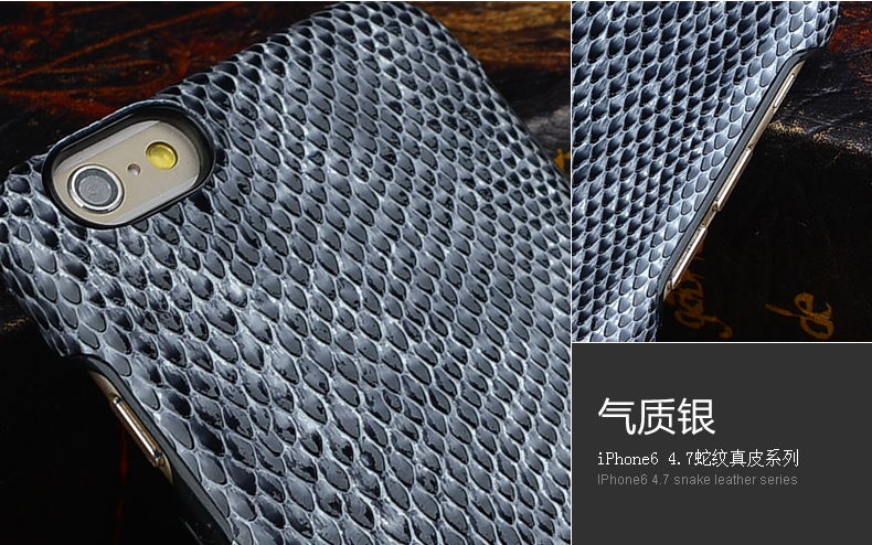 Kajsa Genuine Leather Protective Cases with Snake Texture for iPhone 6 and iPhone 6 Plus -Soft leather, Soothe and Comfort for Hands