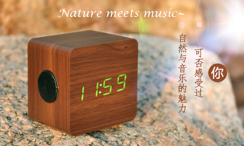 Wooden Bluetooth Speaker with dual-channel stereo speaker, alarm clock and temperature display